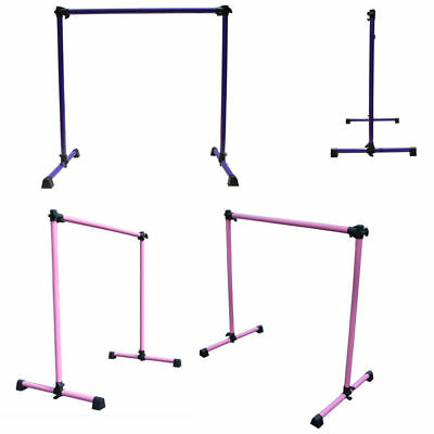 Single Baby Height Adjustable Ballet Barre Ballet Bar Portable Fitness Dance UK