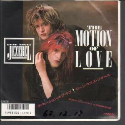 "GENE LOVES JEZEBEL Motion Of Love 7"" VINYL Japanese Victor Black And White"