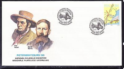 South Africa 1988 - National Philatelic Exhibition Souvenir Cover - Unaddressed