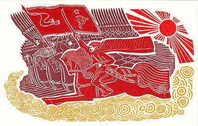 1971 VERY RARE Russian Soviet postcard FOR LAND! FOR FREEDOM! by S.Tsentomirsky