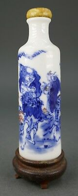 Fine Antique Chinese Porcelain Blue & White Red Underglaze Snuff Bottle