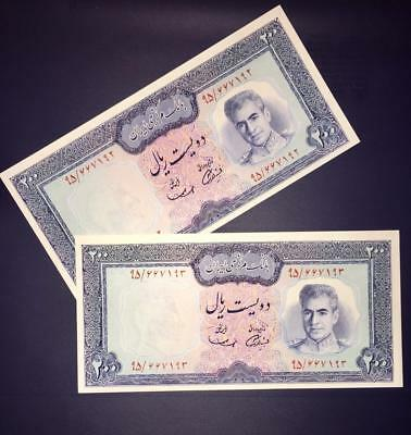 Middle East- 1971 1 PAIR x 200 Rials P 92A  AUNC High Catalogue Value