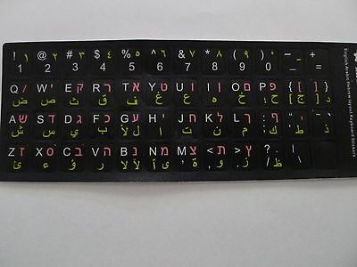 3 In 1 English Arabic Hebrew Keyboard Stickers Black Decal For Laptop Pc