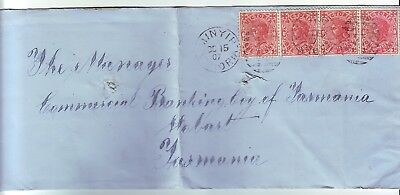 """Old Colony Victoria  Barred Numeral Minyip  '''  888 """""""" On Cover = 4  Mailed"""