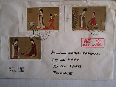 Timbres Chine Stamps China enveloppe cover Beijing-Paris année 1984