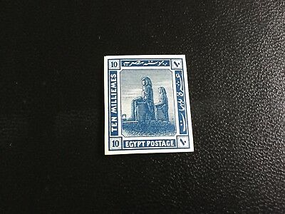 Egypt Stamps ,,Pictorial imperf  WOG palace collection  ,,Mint