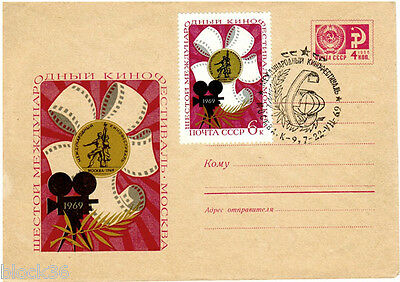 1969 Soviet FDC letter cover with stamp THE VI-th INTERNATIONAL FILM FESTIVAL