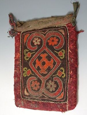 Good 19 th  Century Antique Central Asian Tibetan saddle bag
