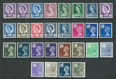 QEII Wales Regional all different MNH selection - read description