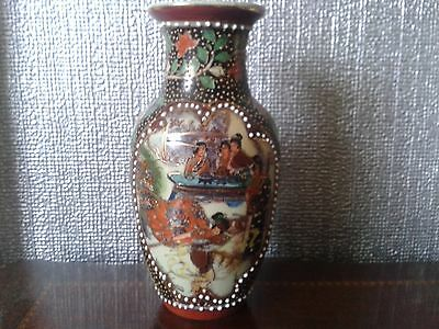 Chinese famille noire Zhongguo Zhi Zao hand painted raised gold gilt dots vase