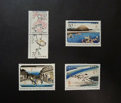 JAPAN POST STAMP LIMITED/International Letter-Writing/4 stamp set/Oct-6-2017