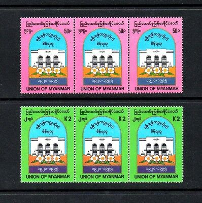 3 Mint Sets Of Myanmar (Burma),(75 Years Of Rangun Universety), Mnh**