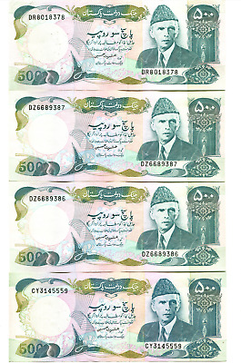 PAKISTAN ,Government of Pakistan,Pick #42 1986, 500 RUPEES ,   4 PCS  SEE IMAGES