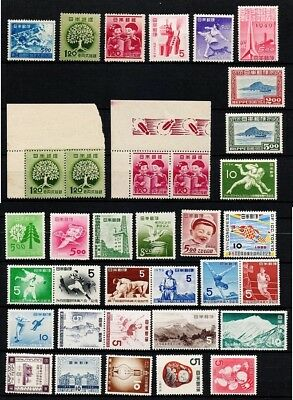 Japan 1948-57 selection of 35 stamps mint/unused all NH never hinged full OG