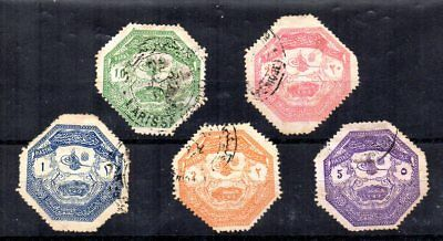 Turkey - 1898 Military Post For Thessaly Set of 5 Used - M162-M166 - Cat £42