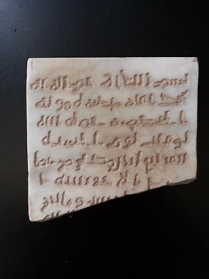 Arab Marble With Inscriptions For Clasification. Ancient Andalus Writing. Rare