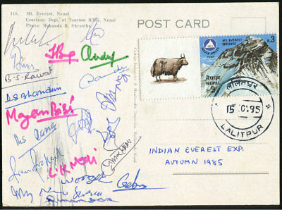 EVEREST: 1985 Autumn Indian Everest Expedition.