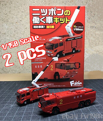 F-TOYS 1/150 Fire truck 1 Chemical fire engine + Fire-fighting pump car  (2 PCS)