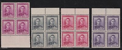 New Zealand. 1947 King George VI Blocks of 4 4d - 9d Unhinged mint SG 681 - 685