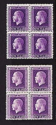 New Zealand.  2d Violet George V Two blocks of four, both perfs Mint SG 417/417a