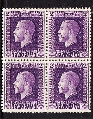 New Zealand.  2d Violet George V Block of four with both perfs Mint SG 417b