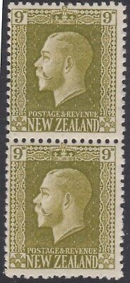 New Zealand.  9d Green George V.  Vertical pair both perforations Mint SG 429f