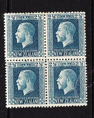 New Zealand. 2½d King George V Hinged Mint, Two perf block SG 419b