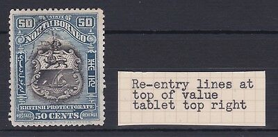 NORTH BORNEO 1925-28 50c used missing perf  RE-ENTRY