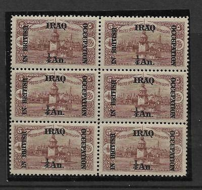 IRAQ BLOCK OF SIX ¼a WITH IN BRITISH OCCUPATION O/P SG 1  MY REF 1681