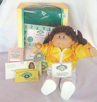 Vintage 1986 Cabbage Patch Kids Doll ~ Merla Elisabeth ~With Birth Certificate