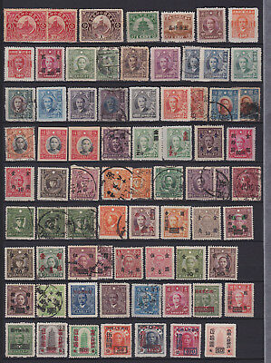 Lot timbres Chine - Plusieurs Scans