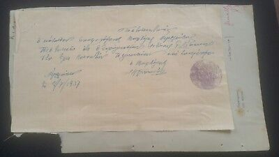 CYPRUS 2 pages document 1937 mouxtaris ammoxostou seal rare