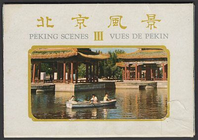 1960's-Red China--Peking Scenes-Complete Set Of 10 Cards