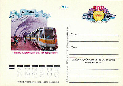 1978 Soviet postcard for INTERNATIONAL CONGRESS OF THE SUBWAYS' COMMITTEE