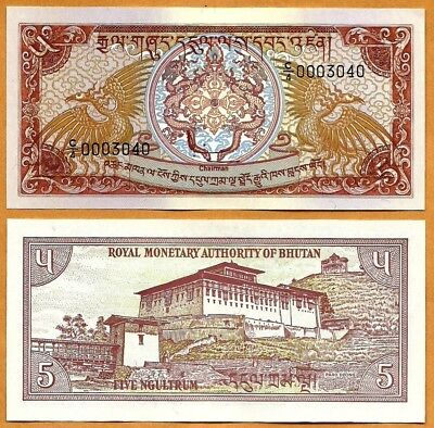 BHUTAN ND (1985) UNC 5 Ngultrum Banknote Paper Money Bill P-14b