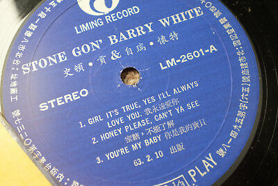 Barry White Chinese Press Stone Gon' Liming Records 1973