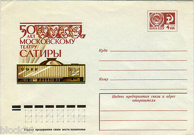 1974 Soviet letter cover 50 YEARS TO MOSCOW SATIRE THEATER