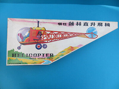Vintage China MF 110 Helicopter with acitve pilot in original box rare vn mint