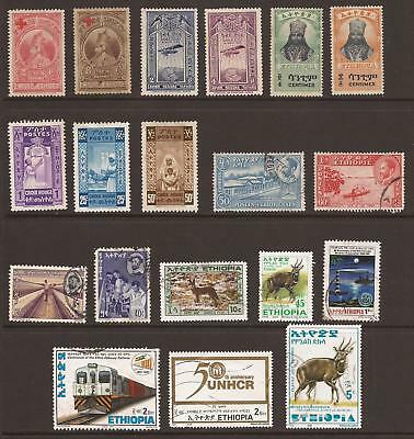 ETHIOPIA COLLECTION -  19 Different Stamps - (JB813)