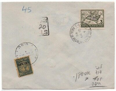 Israel Jagur Nesher 1948 To Pay. Under Franked Inland Postcard. Scarce.