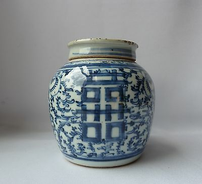 Antique Chinese Blue and White Ginger Jar With Lid, Double Happiness, 19C, h14,5