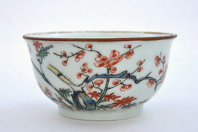 19C Japanese Arita Imari Porcelain Kakiemon Style Chocolate Rim Wine Tea Cup