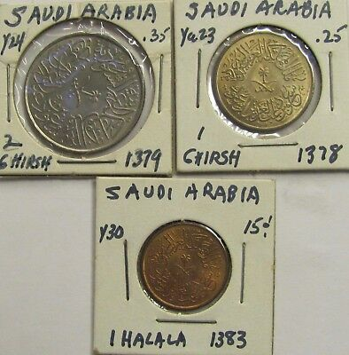 Lot of 3 SAUDI ARABIA coins - 1 & 2 Girsh (1378,9)- 1 Halala (1383) UNCIRCULATED