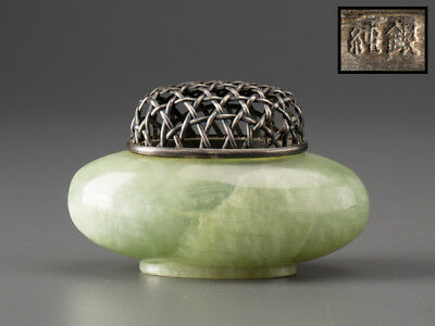 Chinese Green Stone Carved Incense Burner with Silver Cover w/ Box: BG176