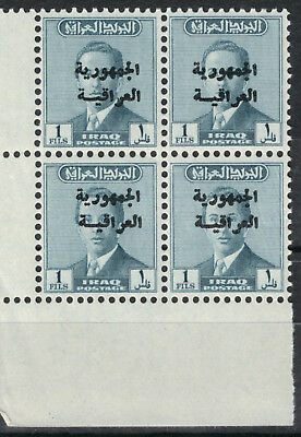 Iraq 1958-60 overprinted SG 426   marginal lower left corner Bo4  1 fils MNH