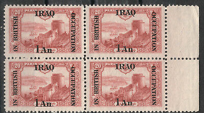 British Iraq 1918  SG 3 Marginal Block of four  1 Anna  MNH NG