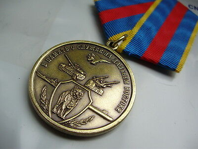 "Russian military medal. ""In memory of the service In  Far East"""