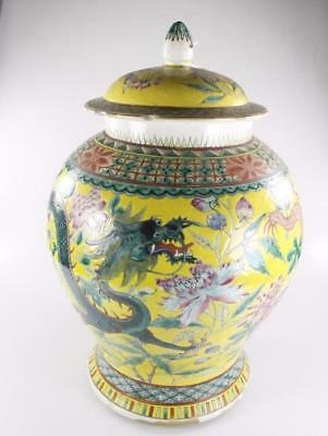 ANTIQUE CHINESE 19th Century FAMILLE ROSE DRAGON PATTERNED LARGE LIDDED JAR