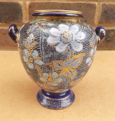 DOULTON LAMBETH Slaters Small Vase
