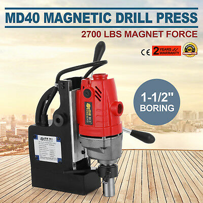 """VEVOR MD40 Magnetic Drill Press 1-1/2"""" Boring 550 RPM 1100W Powerful 12000N"""